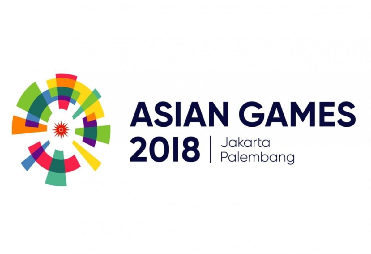 1962年アジア競技大会